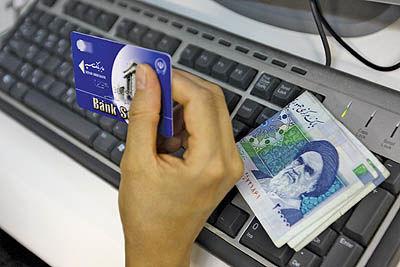 لزوم تغییر رویه بانکهای دولتی جهت تحقق بانکداری الکترونیک