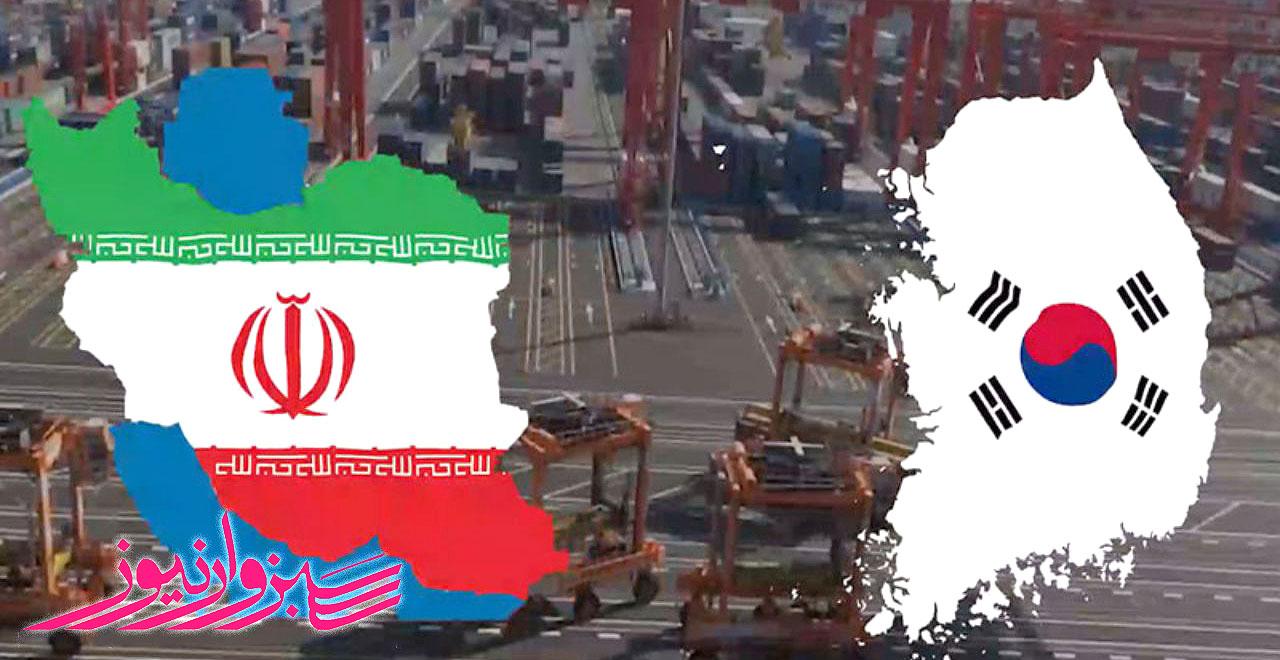 داراییهای بلوکهشده ایران را پس از رایزنی با آمریکا آزاد خواهیم کرد