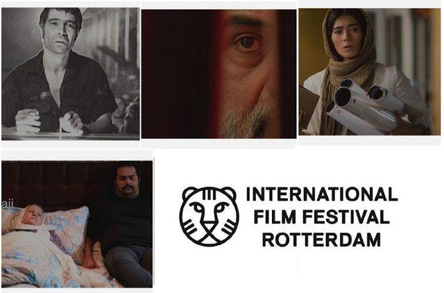 4 فیلم ایرانی به جشنواره روتردام هلند دعوت شد