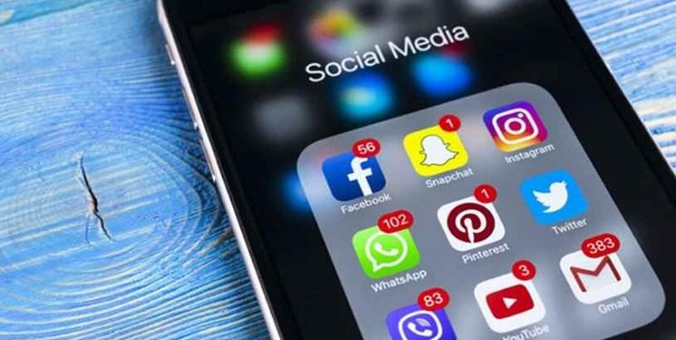 فناوری امن، قانونی برای مسئول شناختن شبکههای اجتماعی