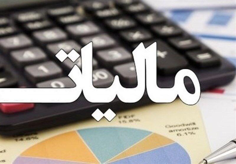 برخورد با دستگاههایی که در طرح جامع مالیات کوتاهی کنند
