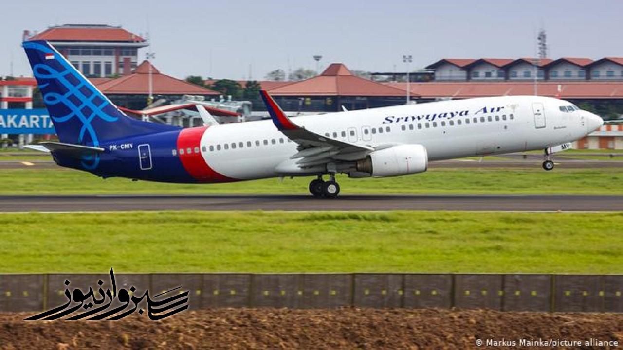 هواپیمای مسافربری 4 دقیقه پس از پرواز از جاکارتا از صفحه رادارها محو شد