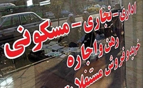 از ابتدای مهر امسال احراز هویت آگهیهای اینترنتی خودرو و مسکن الزامی است