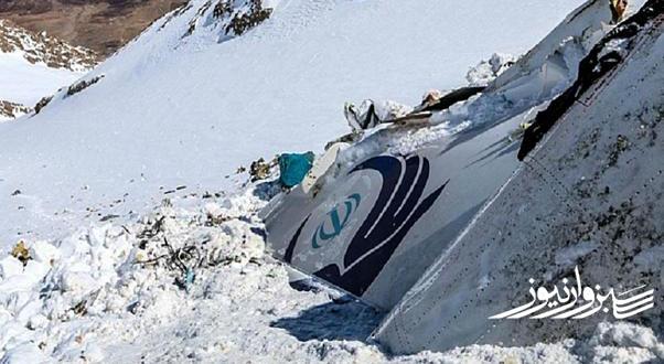 مدیران هواپیمایی مقصران اصلی حادثه هستند و نه خلبان فولاد!