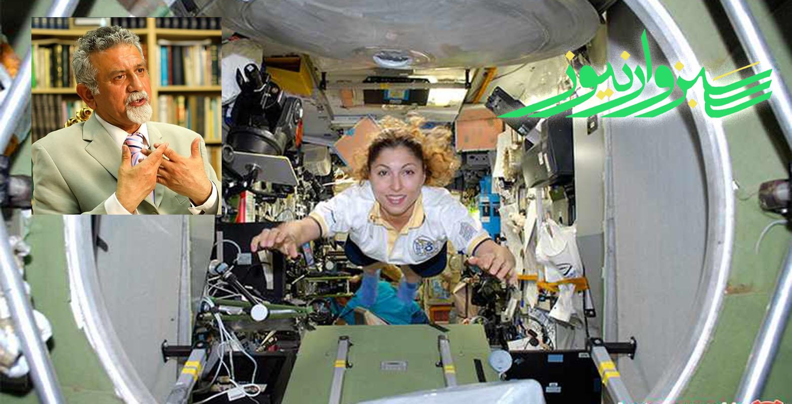 پروفسور امین در یادداشتی به استقبال تولد نخستین زن گردشگر فضایی رفت