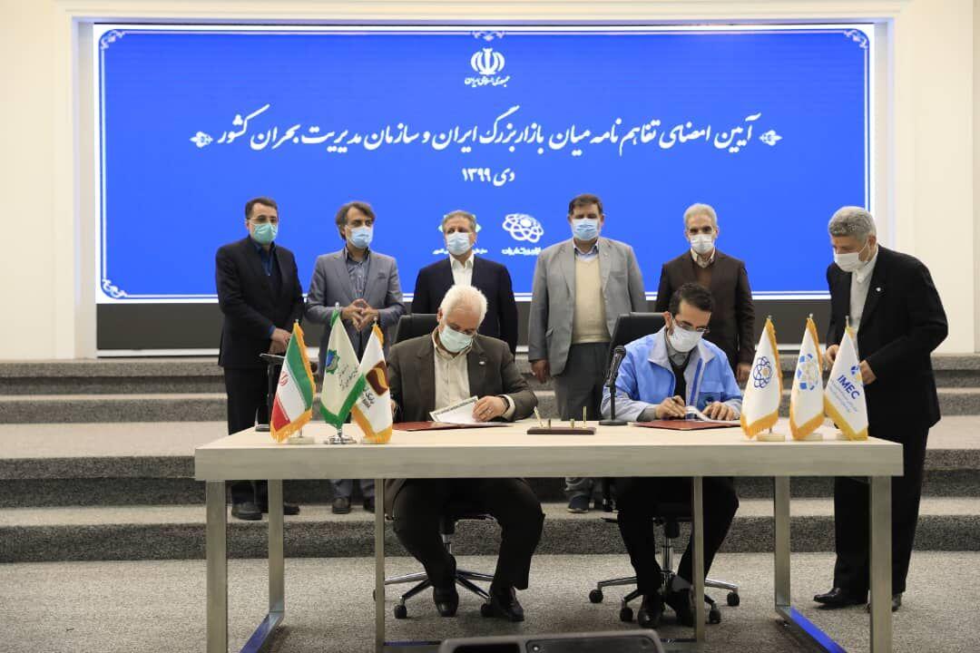 ایران دهمین کشور پر حادثه جهان است