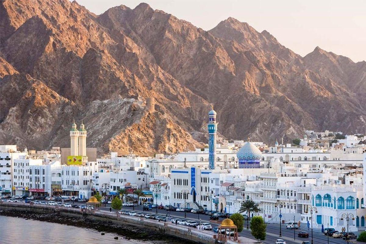ایرانیان برای سفر 10 روزه به عمان از ویزا معاف شدند