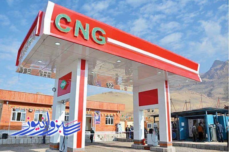 صرفهجویی در مصرف ۷۱ میلیون لیتر بنزین با جایگزینی سیانجی در سبزوار بزرگ
