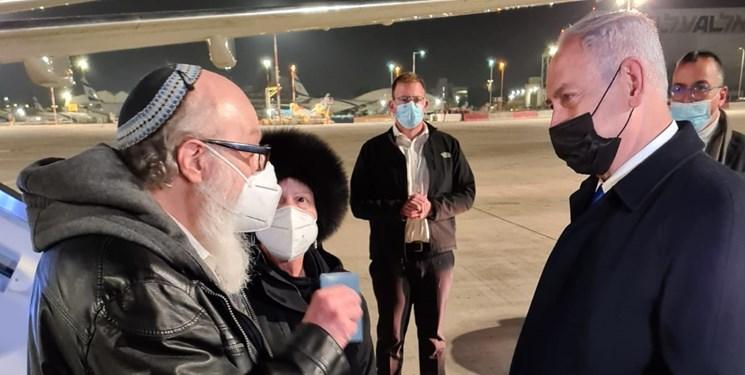 استقبال نتانیاهو از جاسوس امریکایی رژیم صهیونیستی در فرودگاه تلآویو