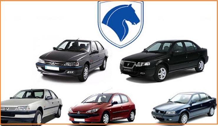 قیمت انواع محصولات ایران خودرو در بازار