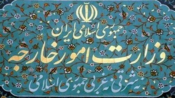 سفیر بلژیک به وزارت امور خارجه احضار شد
