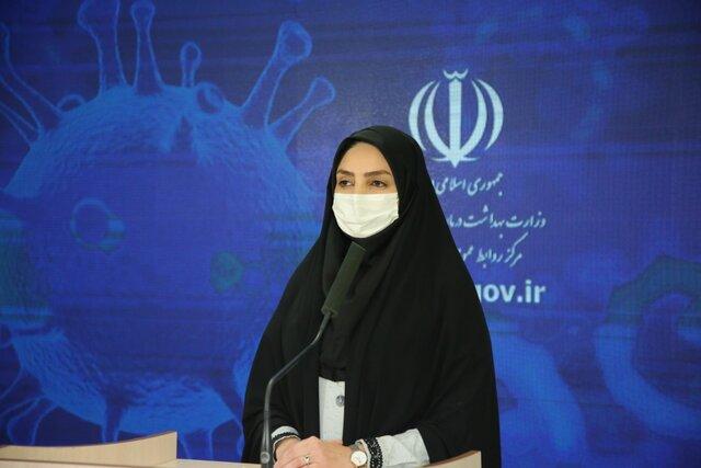 تقاضای وزارت بهداشت از مردم به دنبال تداوم آلودگی هوا