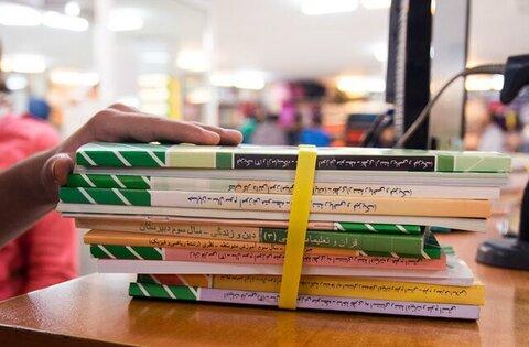 سفارش اینترنتی کتابهای درسی دانش آموزان از فردا آغاز می شود