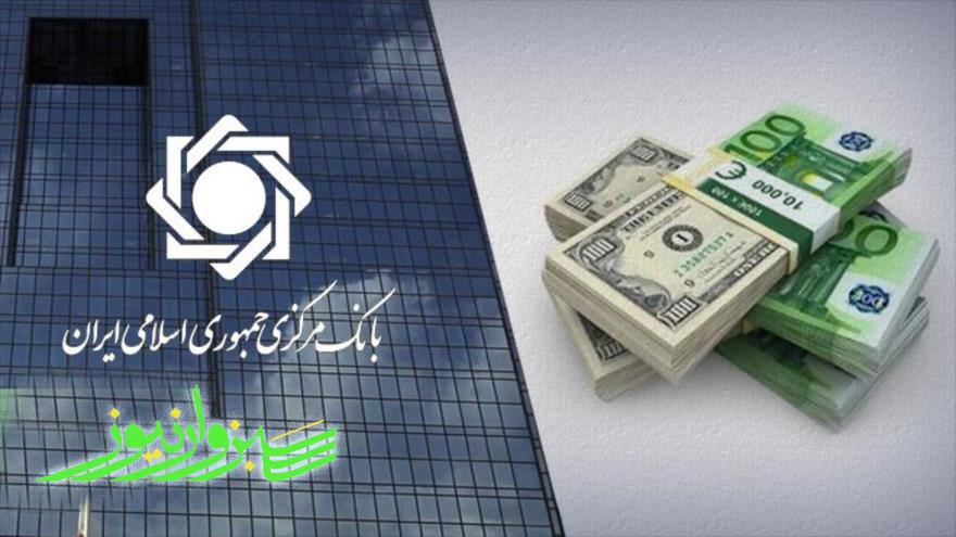 گزارش بانک مرکزی از افزایش 777درصدی قیمت دلار در یک دهه گذشته