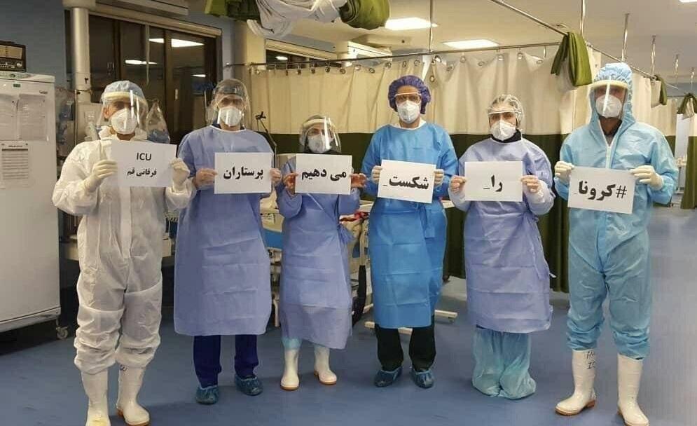 سه هزار پرستار به دلیل ابتلا به کرونا از خدمت دهی به بیماران خارج شده اند