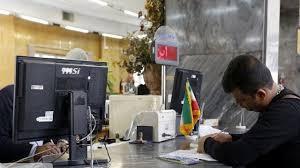 پرداخت 230 میلیارد ریال تسهیلات به مشاغل متضرر از کرونا در جوین