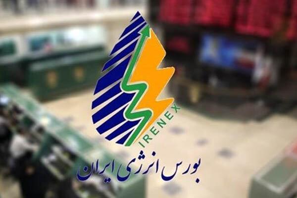 انواع فرآورده نفتی امروز در بورس انرژی عرضه شد