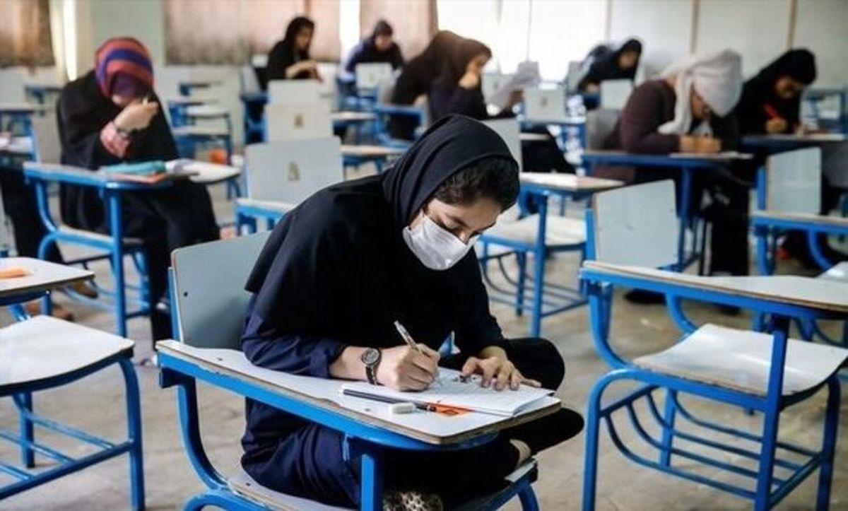 لغو امتحانات دانشگاه تهران به مدت یک هفته