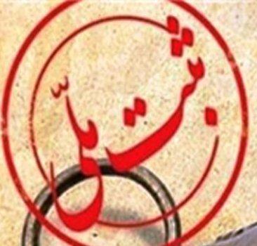 ثبت ملی شش اثر تاریخی فرهنگی در یزد