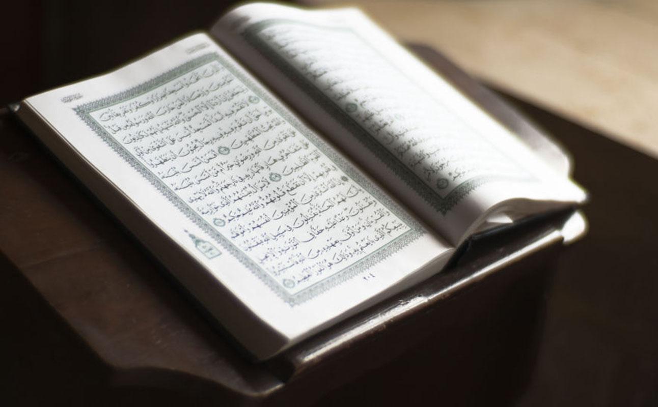 موافقت اپل با درخواست چین برای حذف قرآن مجید!