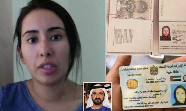 سازمان ملل به ماجرای دختر حاکم دبی ورود کرد