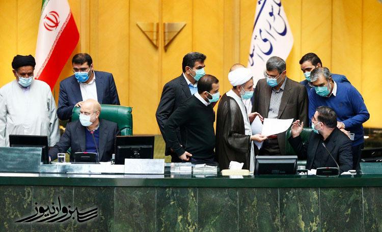 مصوبه اخیر مجلس شورای اسلامی، به نوعی شاید گفت انتقام از دولت بود