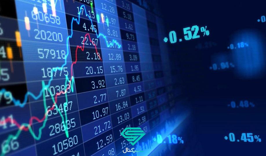 دولت و مجلس به دنبال ثبات در بازار سرمایه هستند/ سهامداران نگران نباشند