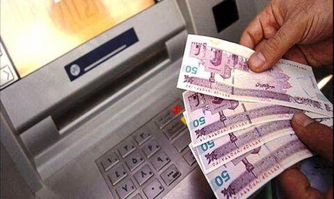 یارانه نقدی دوشنبه هفته آینده واریز میشود