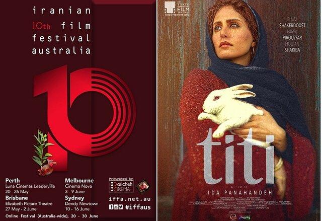 جشنواره فیلم های ایرانی استرالیا با فیلمی از الناز شاکردوست