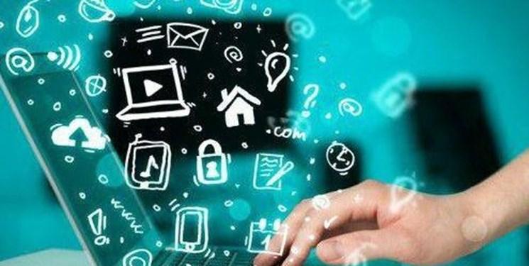 چرا فضای دیجیتال مهم است؟