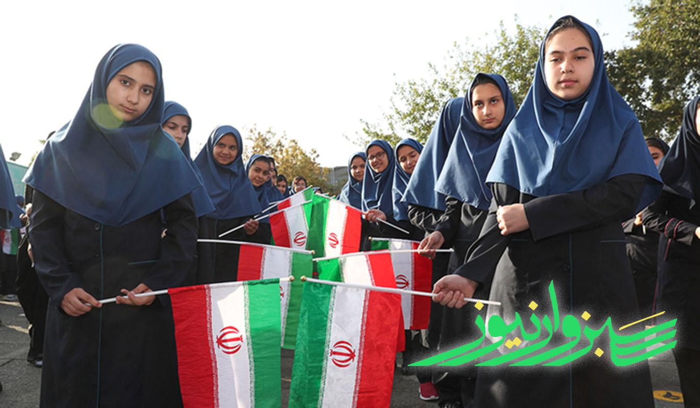 زنگ سال تحصیلی جدید سوم مهر با حضور رئیس جمهور به صدا در میآید