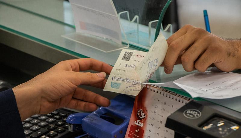 متقاضیان میتوانند برای دریافت چکهای جدید درخواست بدهند