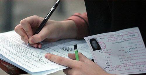 آزمون استخدامی دانشگاهها در فروردین ۱۴۰۰ برگزار میشود
