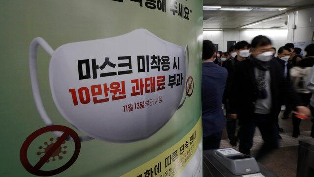 احتمال اعمال قرنطینه در کره جنوبی برای نخستین بار