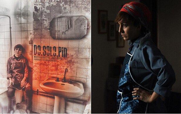 فیلم کوتاه ایرانی به جشنواره آمریکا راه یافت