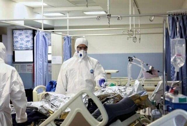 ۱۲۸ بیمار مبتلا به کووید19 جان باختند