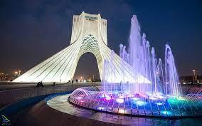 موزه عکاسی ایران در برج آزادی افتتاح شد