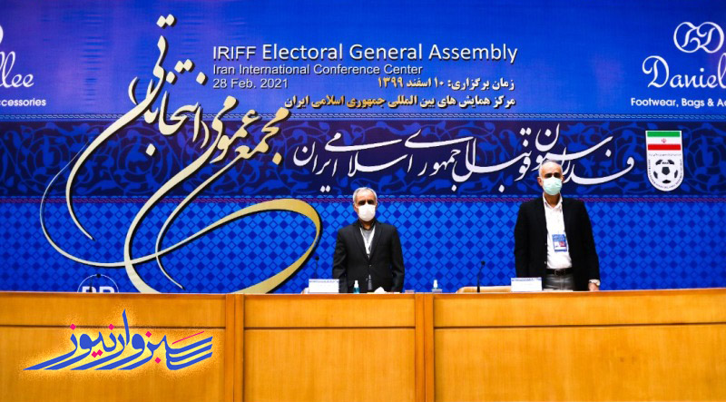 شهاب الدین عزیزی خادم با 49 رأی به عنوان رئیس جدید فدراسیون معرفی شد