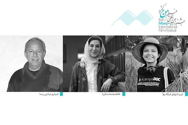 داوری فاطمه معتمدآریا در جشنواره بینالمللی کیش