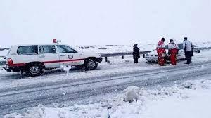 امدادرسانی به ۱۸۶۷ نفر گرفتار برف و کولاک در ۷۲ ساعت گذشته