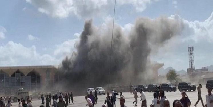 انفجار جنوب یمن را لرزاند
