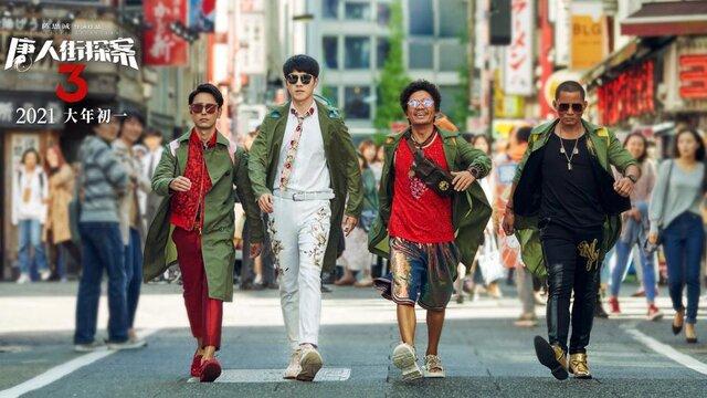 فراموشی کرونا در گیشه های سینمای چین