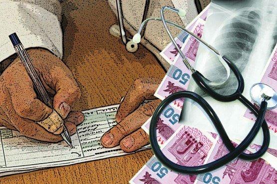 پیشنهاد سازمان نظام پزشکی برای افزایش تعرفههای پزشکی