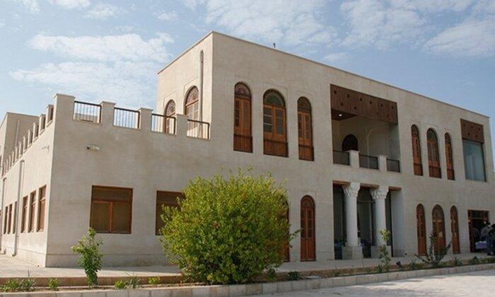 افتتاح موزه منطقهای خلیج فارس