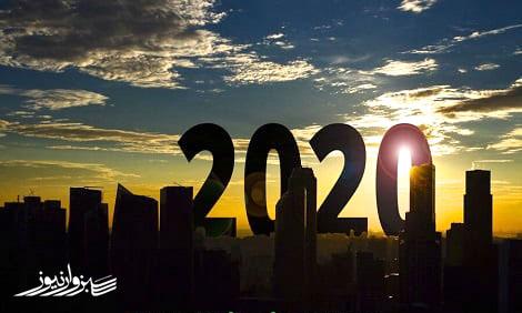 تصاویری از برجسته ترین حوادث سال ۲۰۲۰ را تنها در چند عکس ببینید