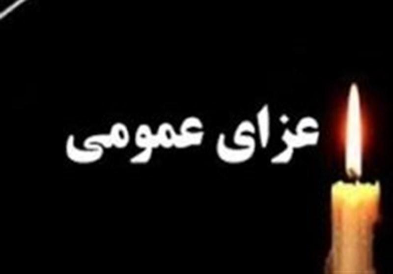 ۲ روز عزای عمومی در استان کرمان اعلام شد