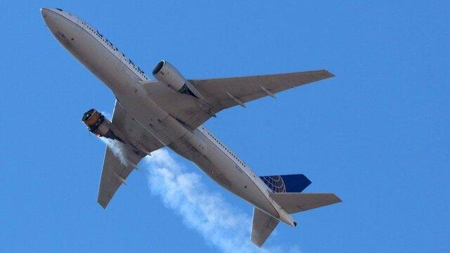 سقوط قطعاتی از موتور یک هواپیمای مسافربری در آمریکا