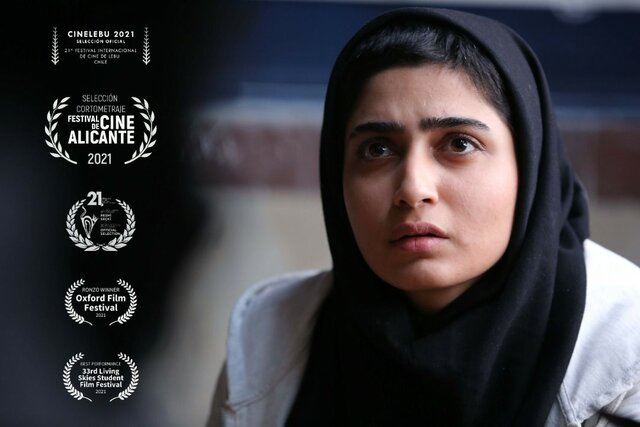 فیلم کوتاه ایرانی در جشنواره «آلیکانته» اسپانیا