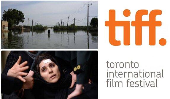 2 فیلم ایرانی به جشنواره تورنتو راه یافت
