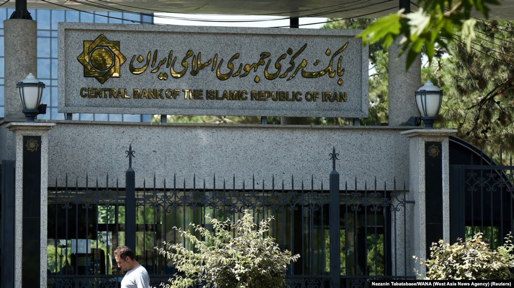 بانک مرکزی اسامی متخلفان را منتشر میکند